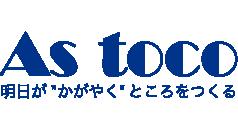 株式会社 アストコ