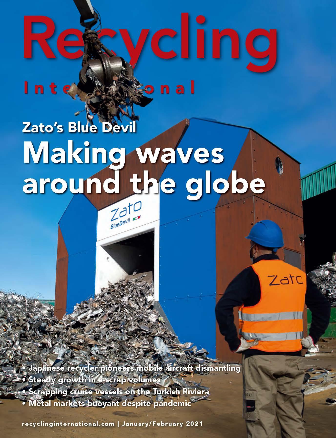 世界的リサイクル専門誌『Recycling International』2021年2月号にタイアップ記事が掲載されました