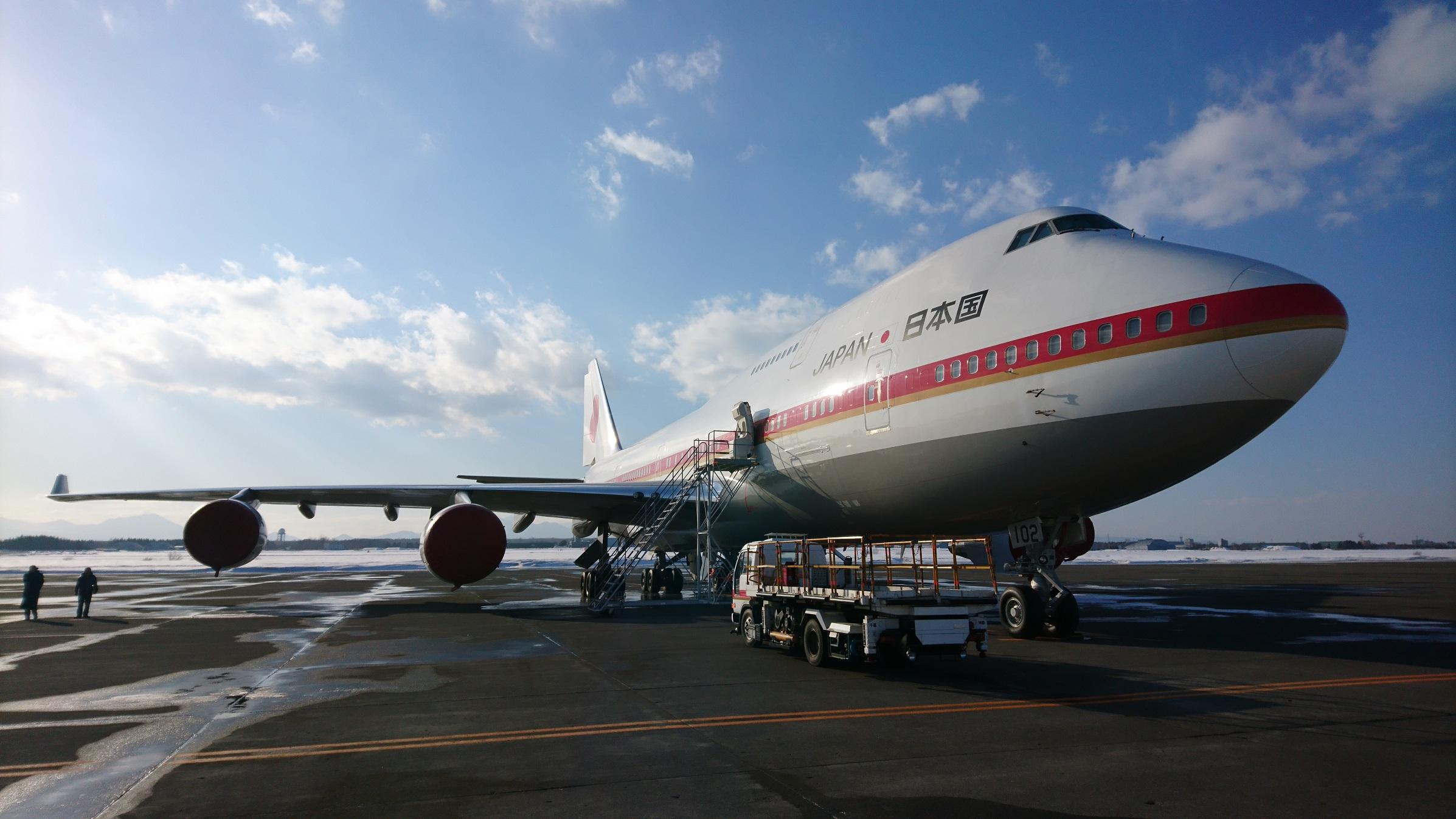 日本国政府専用機「ボーイング 747-400」を落札し、新規事業の開拓へ